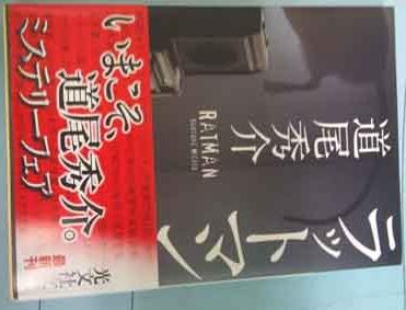 f:id:aile_strike:20100904200732j:image