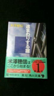 f:id:aile_strike:20100919140737j:image