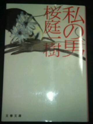 f:id:aile_strike:20101112174025j:image