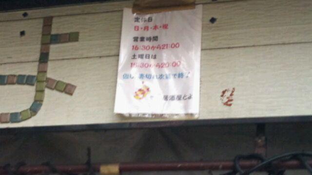 f:id:aile_strike:20101127142756j:image