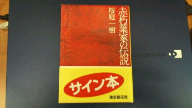 f:id:aile_strike:20101129151729j:image