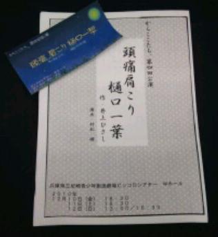 f:id:aile_strike:20101212105800j:image