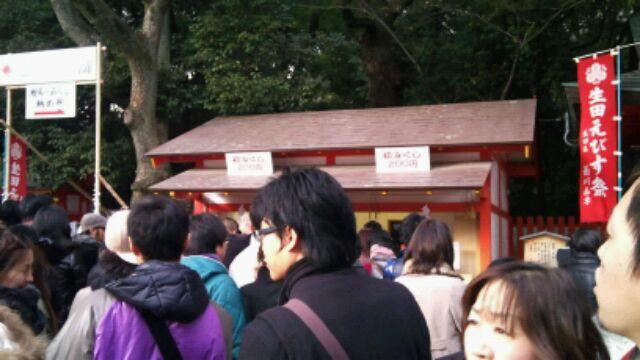 f:id:aile_strike:20110103112329j:image