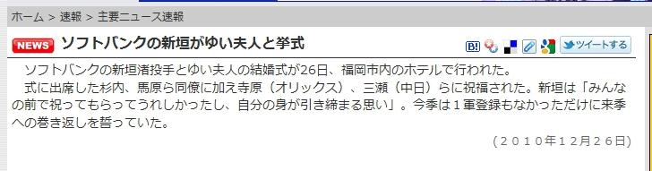 20110103135029