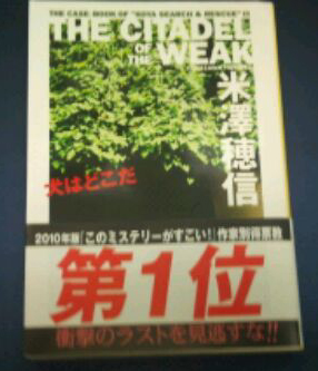 f:id:aile_strike:20110112145322j:image
