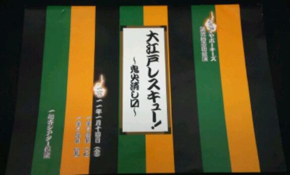 f:id:aile_strike:20110115193123j:image