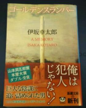 f:id:aile_strike:20110131120842j:image