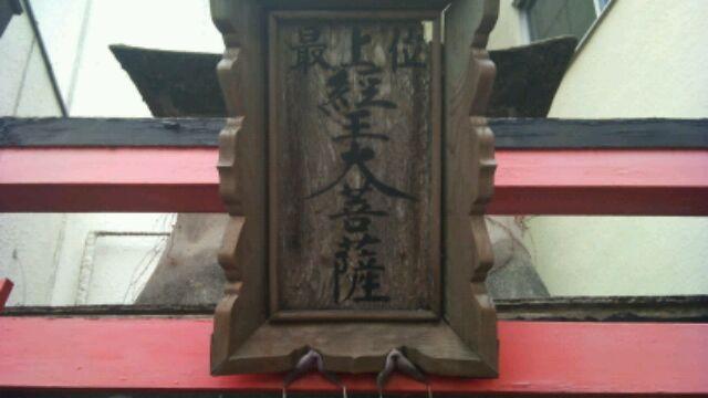 f:id:aile_strike:20110207174320j:image