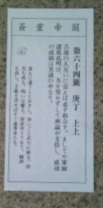 f:id:aile_strike:20110208113237j:image