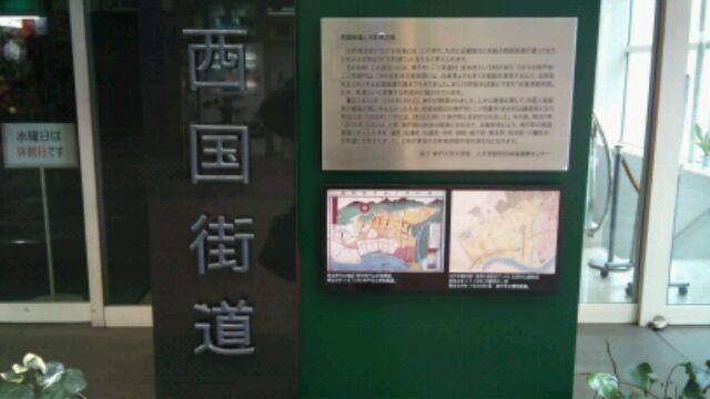 f:id:aile_strike:20110225103127j:image