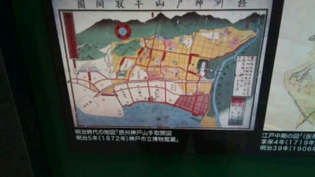 f:id:aile_strike:20110225104141j:image