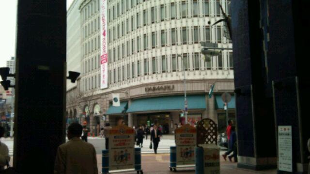 f:id:aile_strike:20110225121306j:image