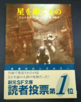 f:id:aile_strike:20110301185641j:image