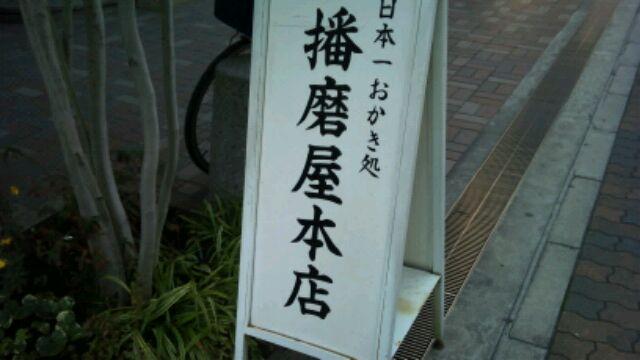 f:id:aile_strike:20110308211301j:image