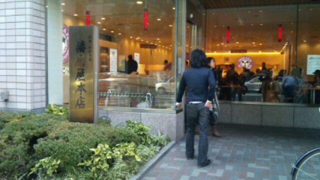 f:id:aile_strike:20110308211358j:image