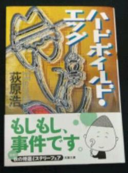 f:id:aile_strike:20110309155834j:image