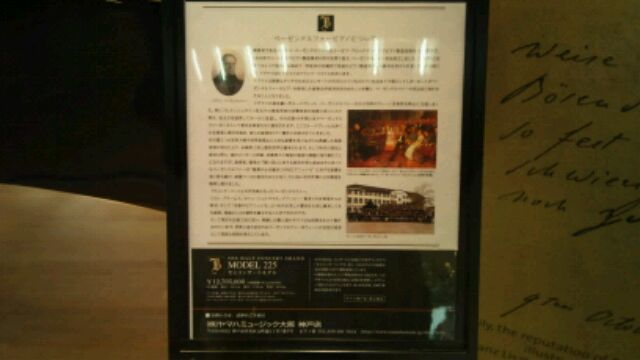 f:id:aile_strike:20110309162929j:image