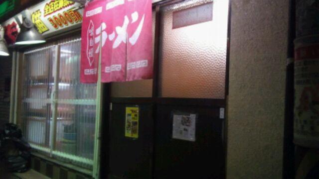 f:id:aile_strike:20110318214713j:image