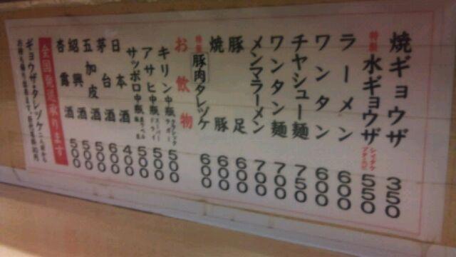 f:id:aile_strike:20110318220408j:image