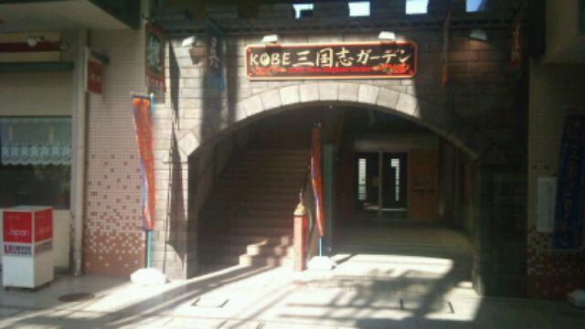 f:id:aile_strike:20110328221501j:image