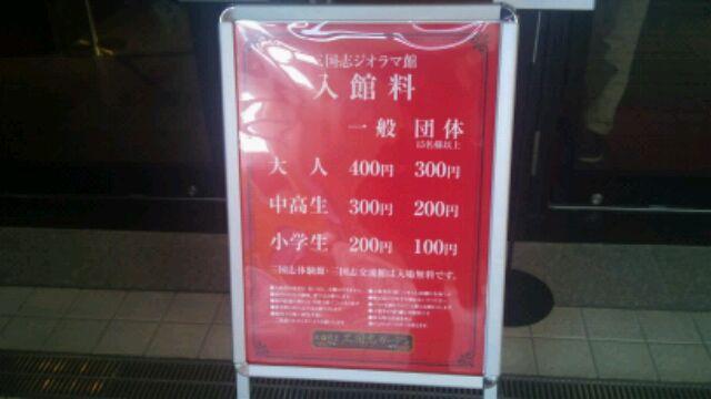 f:id:aile_strike:20110328230311j:image