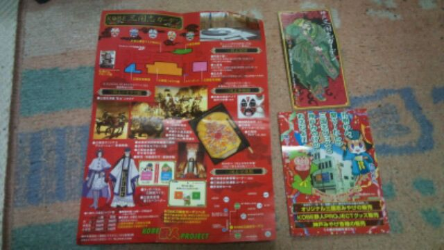 f:id:aile_strike:20110328230847j:image