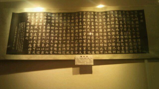 f:id:aile_strike:20110328235108j:image