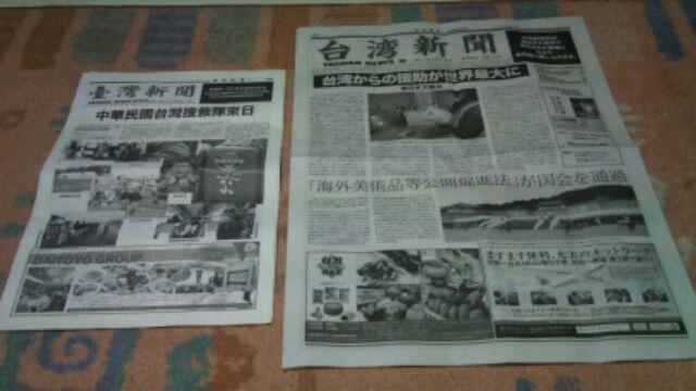 f:id:aile_strike:20110410143650j:image