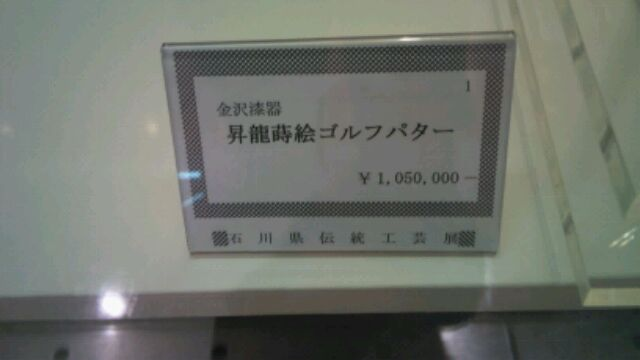 20110426121658