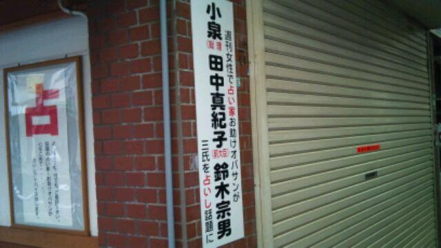 20110429150949