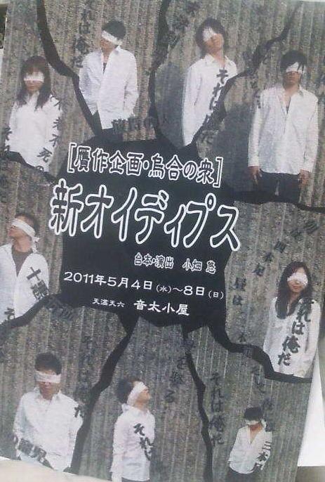 f:id:aile_strike:20110430190122j:image