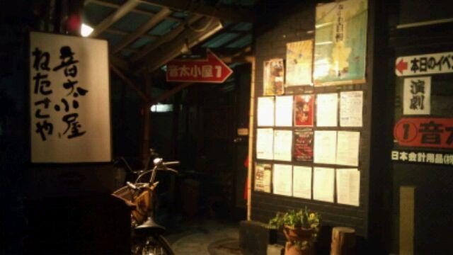 f:id:aile_strike:20110504003417j:image