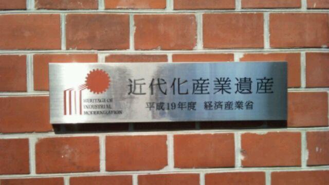 f:id:aile_strike:20110513185845j:image