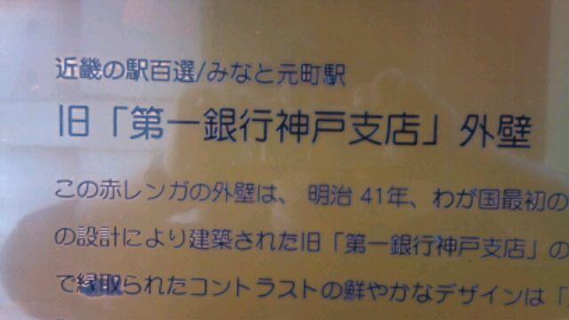 f:id:aile_strike:20110513190636j:image