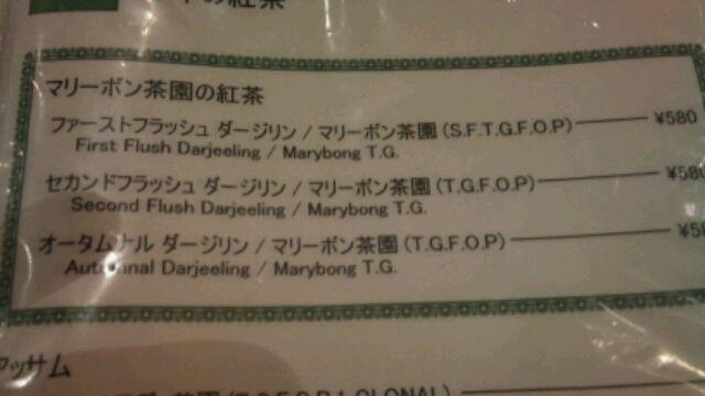 f:id:aile_strike:20110520172612j:image