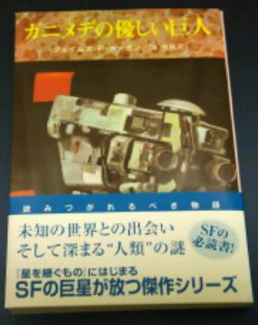 f:id:aile_strike:20110522151137j:image