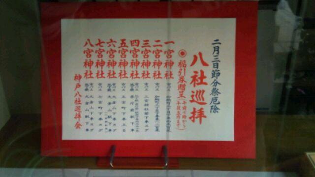 f:id:aile_strike:20110522162247j:image