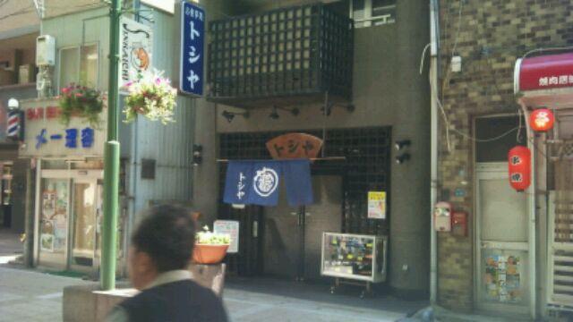 f:id:aile_strike:20110525214910j:image