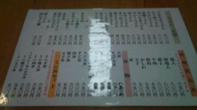 f:id:aile_strike:20110525215323j:image