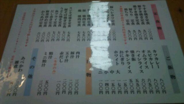 f:id:aile_strike:20110525215325j:image