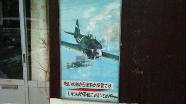 f:id:aile_strike:20110824145427j:image