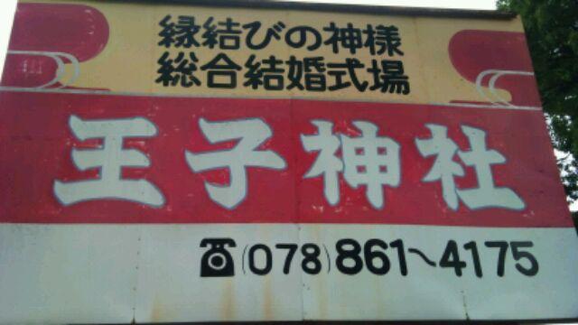 f:id:aile_strike:20110824154559j:image