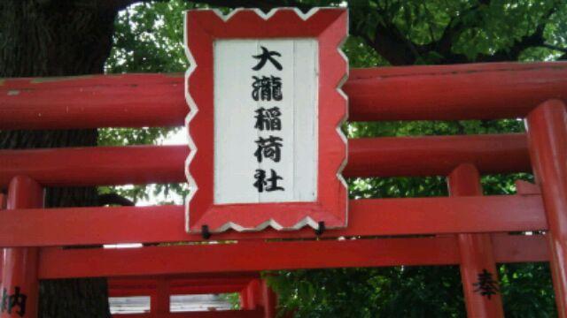 f:id:aile_strike:20110824161127j:image