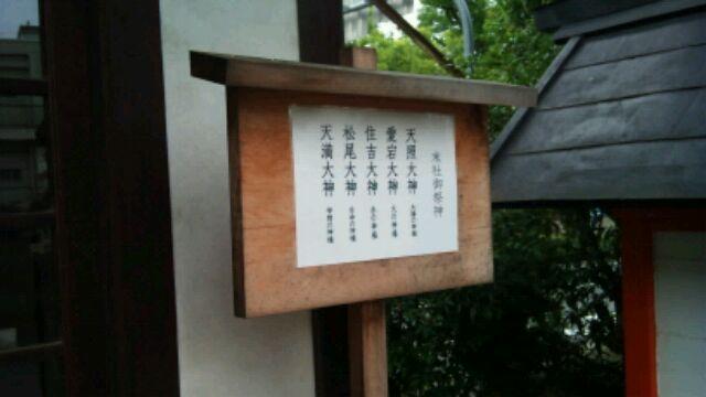 f:id:aile_strike:20110824171104j:image