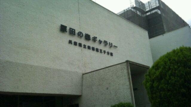 f:id:aile_strike:20110824173805j:image