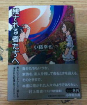 f:id:aile_strike:20111011224158j:image