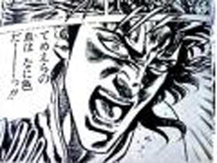 f:id:aile_strike:20111015102658j:image