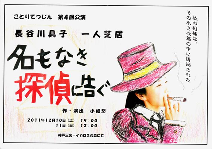 f:id:aile_strike:20111109215414j:image