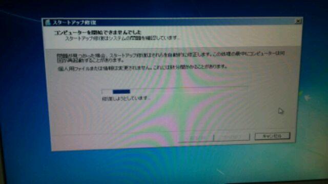 f:id:aile_strike:20111210124422j:image