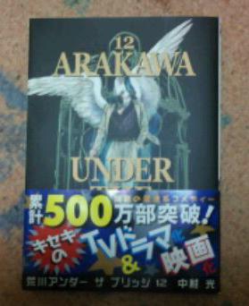 f:id:aile_strike:20120109222757j:image